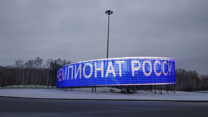 Дорожники Челябинска проиграли суд по скандальному контракту с колонией на 84 миллиона (и медиаэкран)