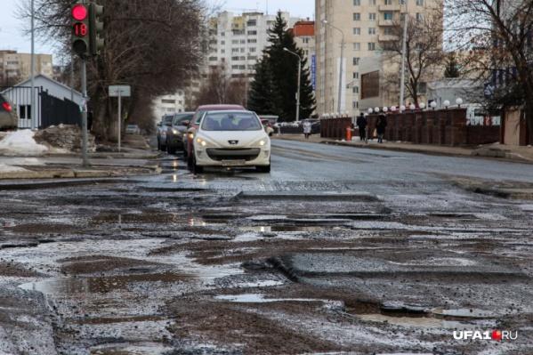 Сейчас на этих улицах разруха. Так выглядит Комсомольская