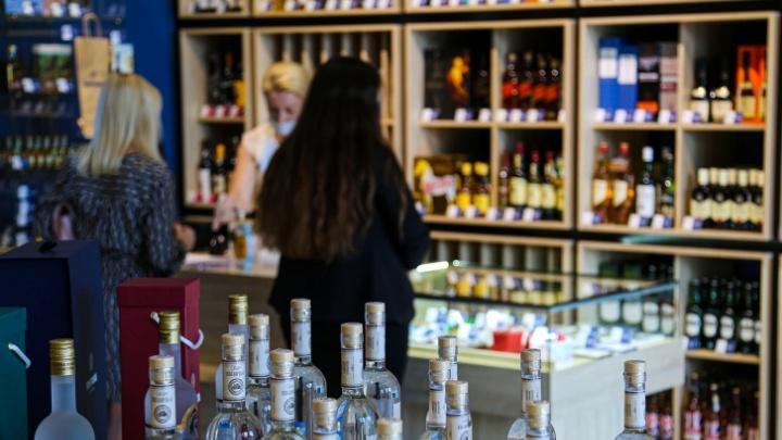 Стало известно, запретят ли алкоголь в Башкирии на длинные майские выходные