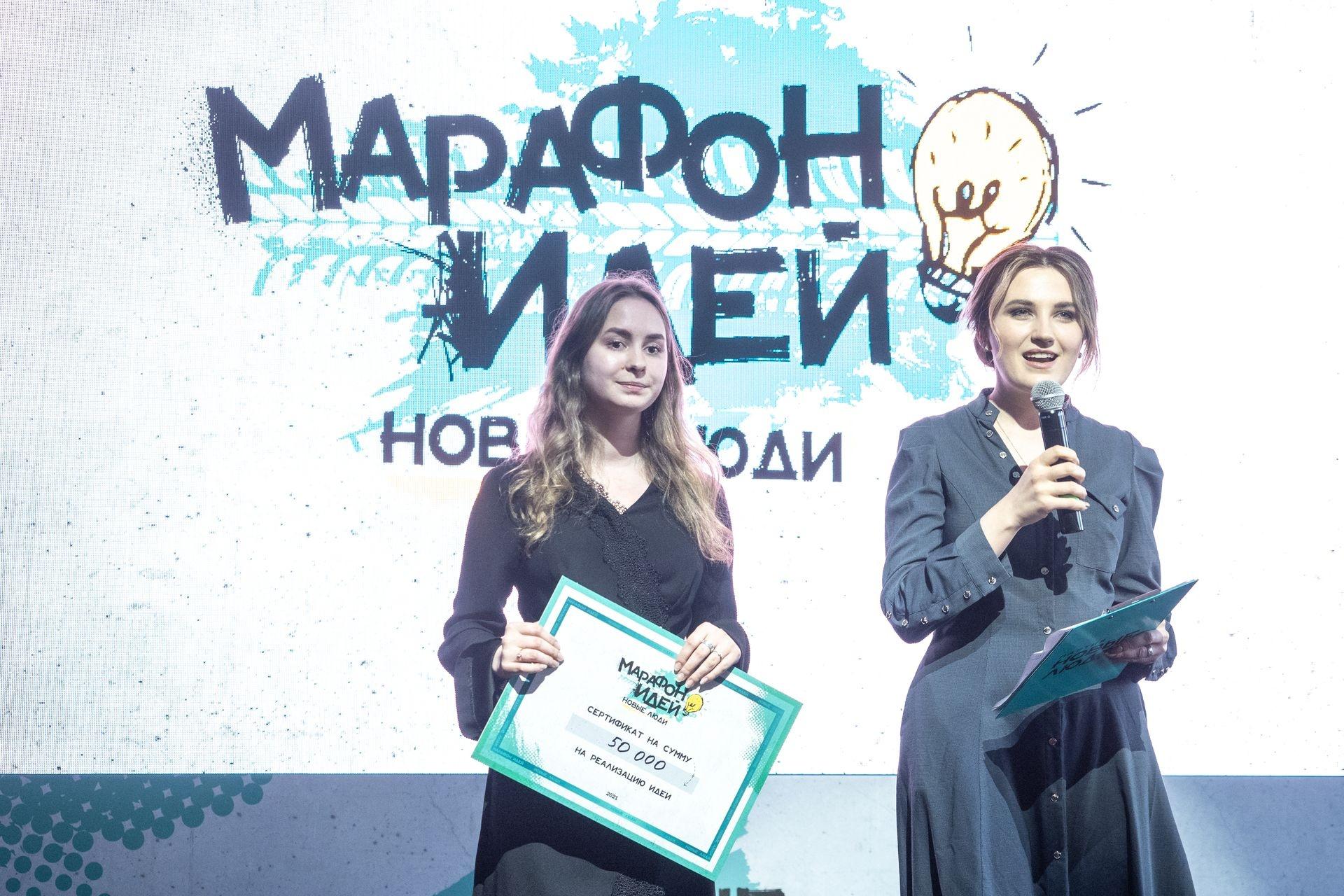 Алина Дегтянникова