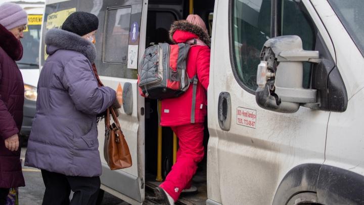 Еще один перевозчик в Челябинске объявил о повышении стоимости проезда в маршрутках