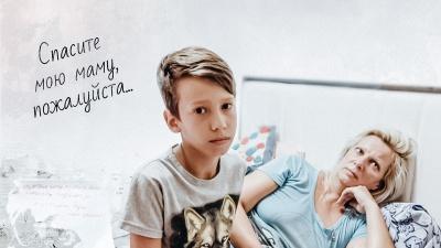 «Спасите мою маму!»: истории трех мальчишек, которые смогли защитить матерей от нищеты и смертельной болезни