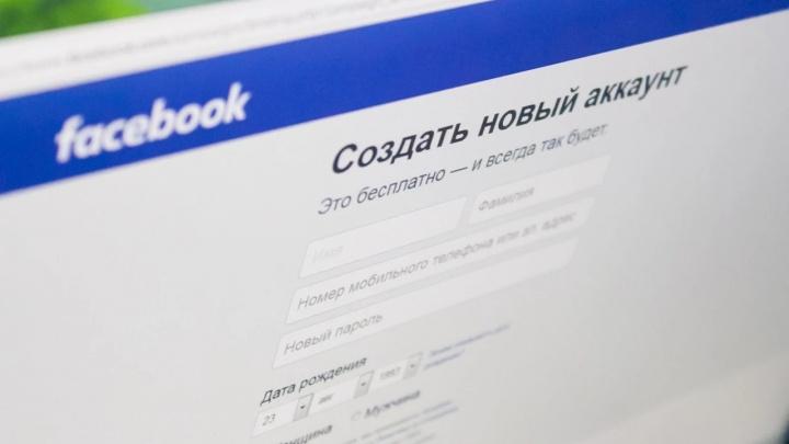 Соцсети «воскресли». Самое важное о падении Facebook и его сервисов