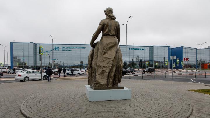 Волгоград свяжут новыми авиарейсами с Крымом, Санкт-Петербургом и Анапой