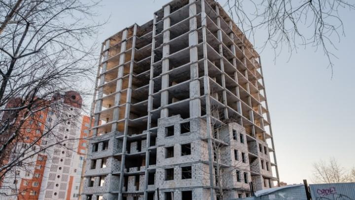В Перми для долгостроя на улице Толмачева ищут подрядчика. Стоимость строительства — 404 миллиона рублей
