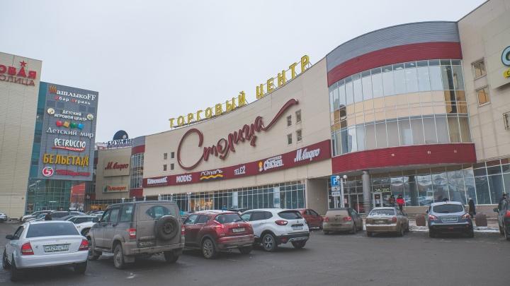 Холдинг экс-губернатора Прикамья Олега Чиркунова продал свои помещения в ТРК «Столица»