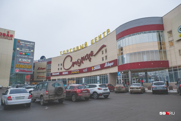 ГК «ЭКС» принадлежала часть торговых площадей в ТРК
