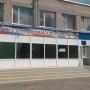 """В Ростове родители потребовали отремонтировать школу, учеников которой <nobr class=""""_"""">2 года</nobr> возят в другие районы"""