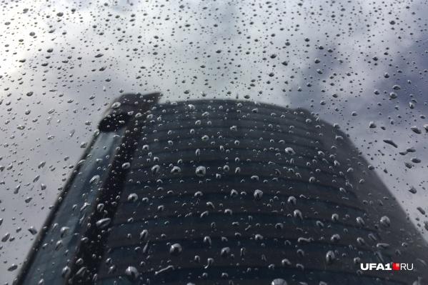 В ближайшие дни в Башкирии ожидаются дожди
