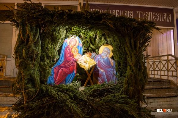 Главная рождественская служба прошла вСвято-Троицком кафедральном соборе