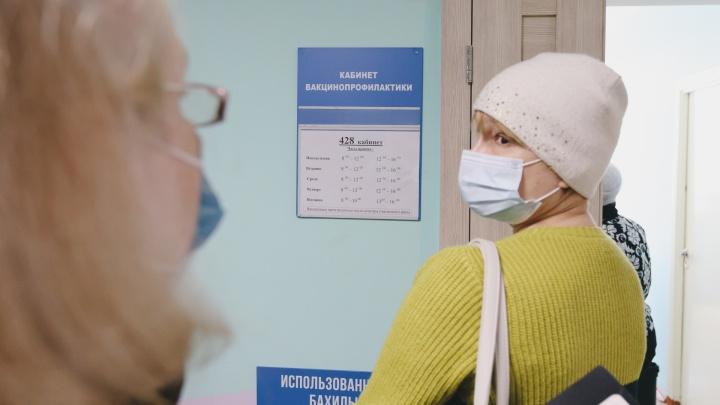 ВОЗ рекомендовала переболевшим прививаться от коронавируса. Разбираемся, можно ли сделать это в Челябинске