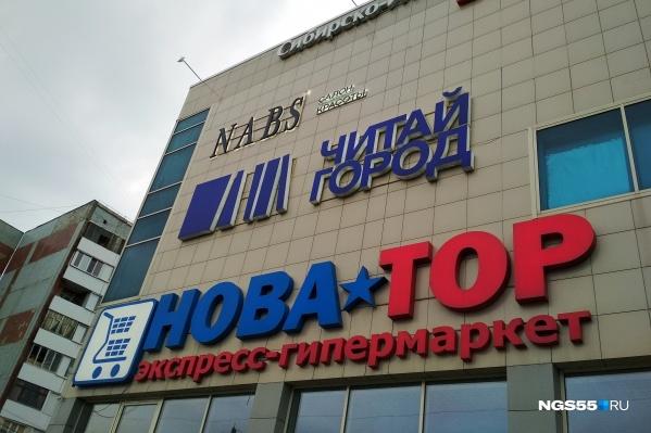 Место «НоваТора» на улице 70 лет Октября занял супермаркет «Простор»