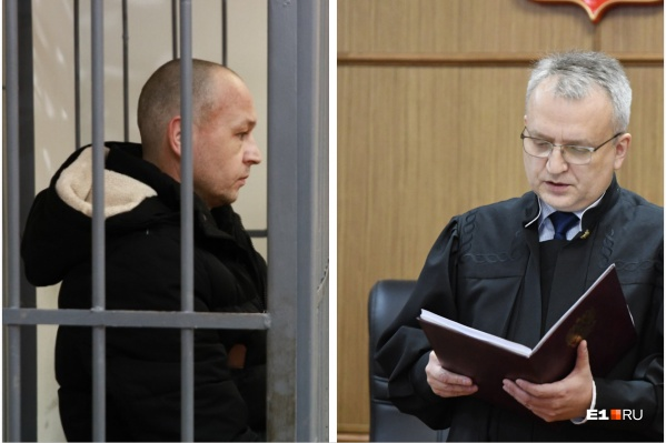 Дело Ивана Казанцева рассматривал судья Андрей Минеев