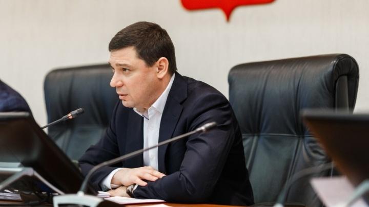Мэр Краснодара Евгений Первышов досрочно ушел в отставку