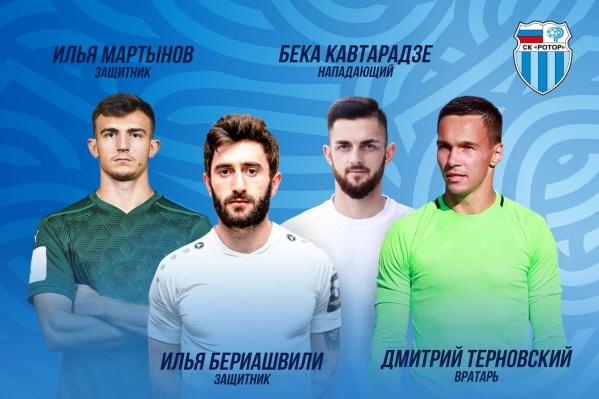 Четверо молодых футболистов согласились выступать за «Ротор» в ФНЛ