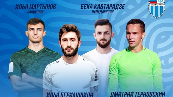 Волгоградский «Ротор» вновь закупает футболистов в Грузии