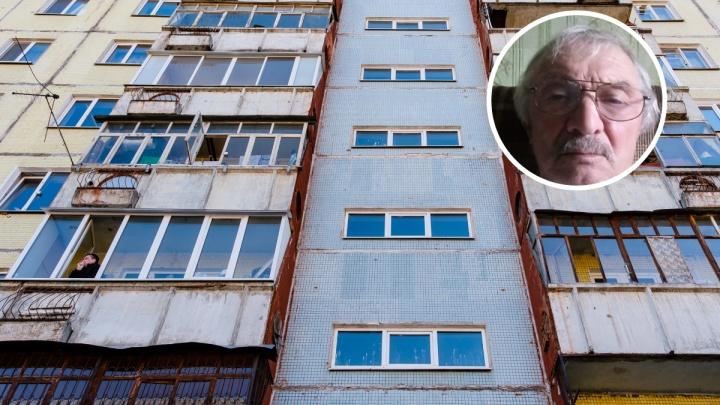 В Перми пятый день разыскивают пропавшего пенсионера
