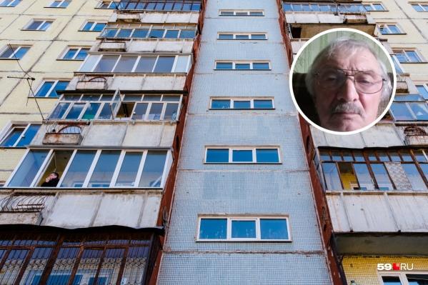 """73-летний Иван Сединин ушел из дома утром <nobr class=""""_"""">6 июня</nobr>, с тех пор связи с ним нет"""
