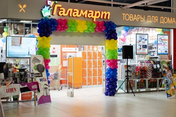 30 и 31 июля здесь тоже будет действовать акция «Второй товар за 1 рубль»