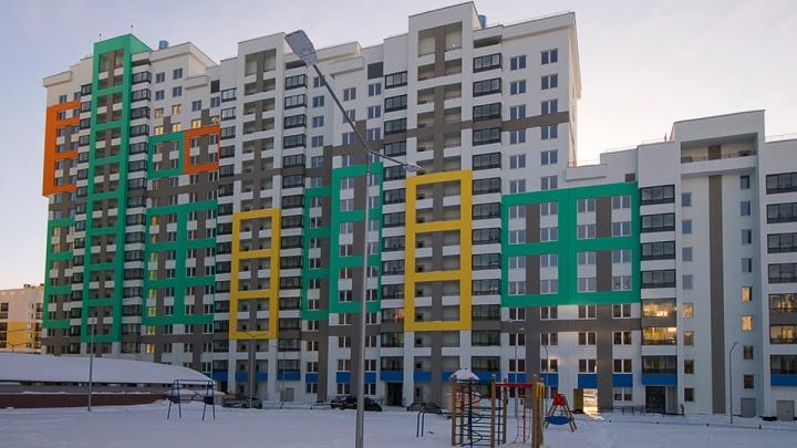 Квартиры в новостройках - от пяти миллионов. Почему в Екатеринбурге такая дорогая недвижимость