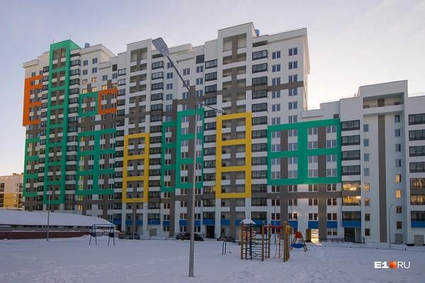 Екатеринбург стабильно занимает высокие строчки в рейтингах российских городов с самой дорогой недвижимостью