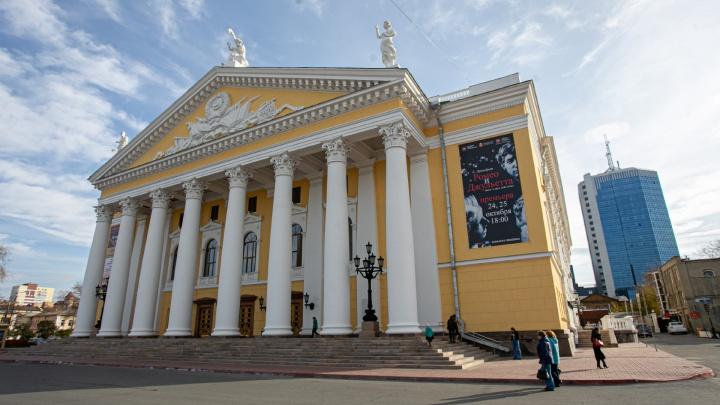 В Челябинске прекратили уголовное дело о махинациях при возведении пристроя к оперному театру