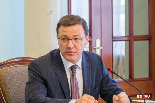 «Надо эту третью волну нам вместе пройти», — губернатор — жителям Самарской области