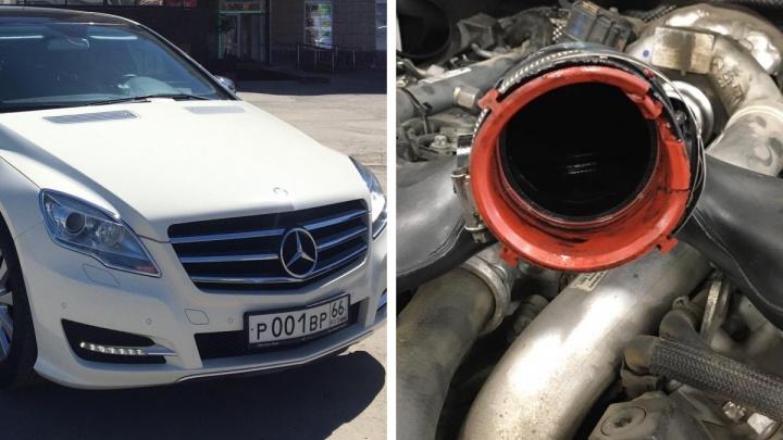 Екатеринбургской семье, которая чуть не погибла в Mercedes, оплатят ремонт машины
