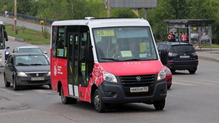 В Перми запустят автобус до микрорайона Гарцы-2