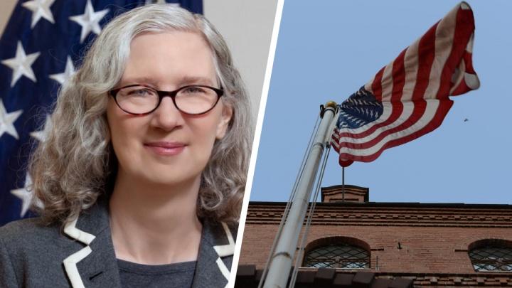 Консульство США в Екатеринбурге остановило работу