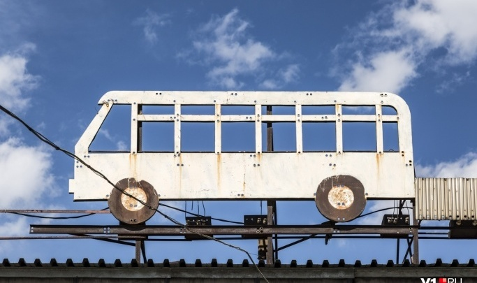Никому не интересно: в Волгограде не нашли покупателей на базу ПАТП-7