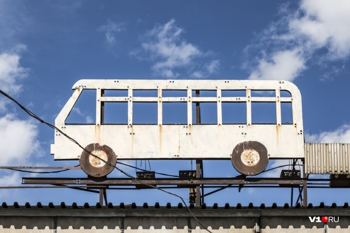 В Волгограде вновь ищут покупателей на бывшую базу ПАТП-7