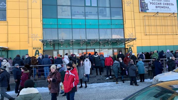 В Ярославле эвакуировали торговый центр