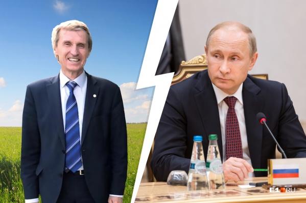 Уральский фермер Василий Мельниченко согласен со словами президента о зарплате аграриев. Но выразился эмоциональнее