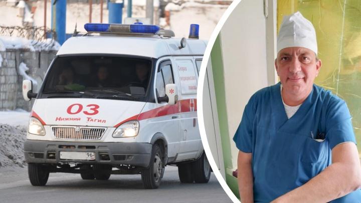 «Отец две недели был в коме»: родные избитого реаниматолога боятся, что виновник уйдет от наказания