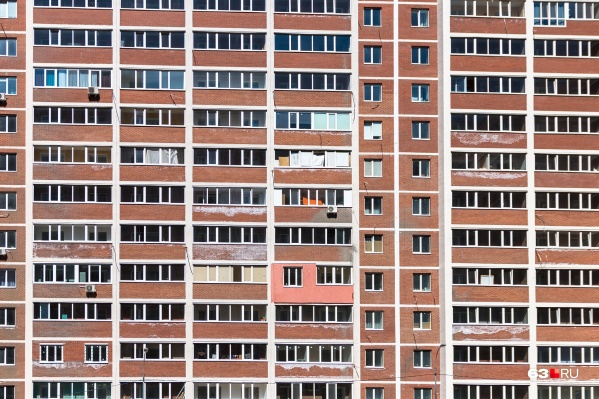 """В 2021 году самарские власти должны улучшить жилищные условия <nobr class=""""_"""">75 тысяч</nobr> семей"""