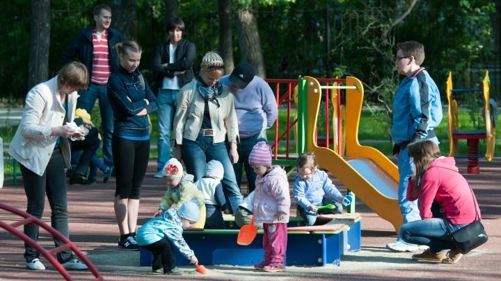 В Екатеринбурге приговорили к сносу две сотни детских и спортивных площадок, чтобы избежать трагедий