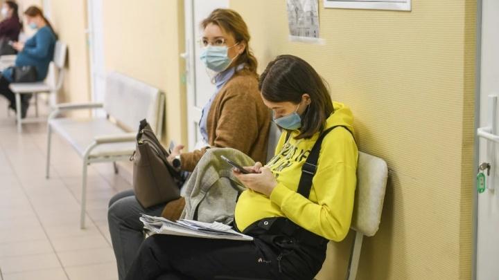 В Зауралье Роспотребнадзор рекомендует беременным вакцинироваться от COVID-19