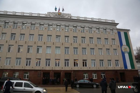 По словам депутатов, изменения вводятся в целях оптимизации деятельности горадминистрации
