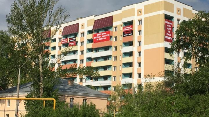 Судьбу жилого комплекса «СК на Московском» решит суд