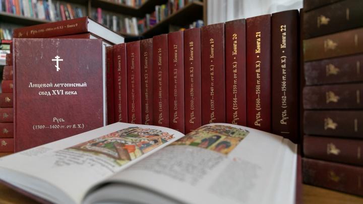Руководитель КОНАРа вручил Публичной библиотеке летописный свод XVI века