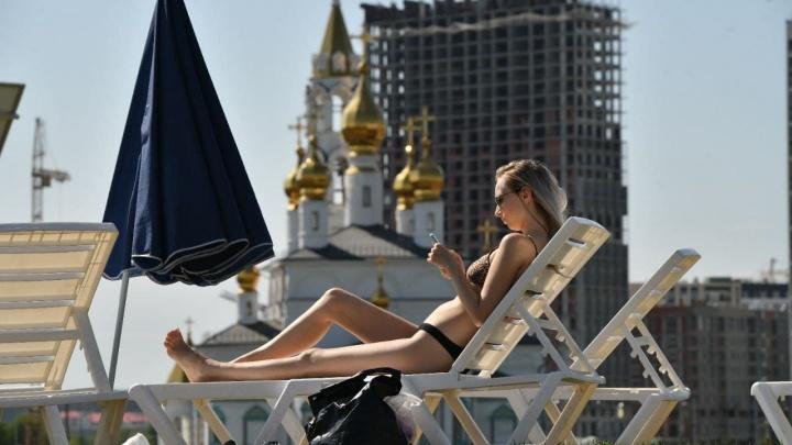 Впервые за 105 лет. Екатеринбург поставил новый температурный рекорд