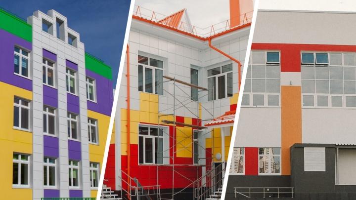 Будут и детсад, и школа. Полный список соцобъектов, которые построят в Тюменской области в 2021 году