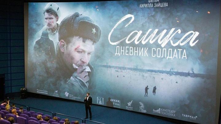 «Мне захотелось плюнуть в вечность»: актер Кирилл Зайцев показал в Волгограде «Сашка. Дневник солдата»