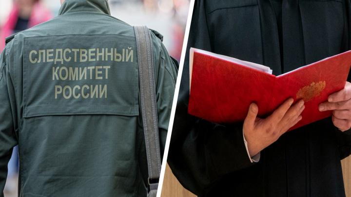 Военный суд рассмотрит дело новосибирца за призывы к терроризму в комментариях в соцсети