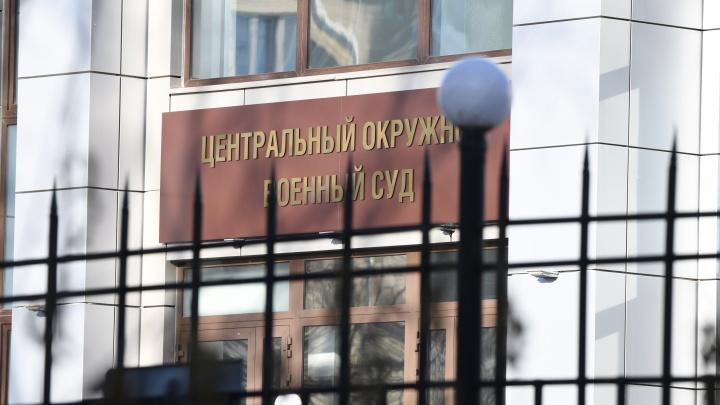 В Екатеринбурге осудили мужчину, который спонсировал террористов