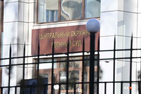 Дело уроженца ХМАО рассматривали в Екатеринбурге