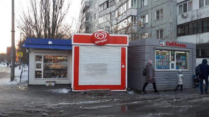 Владельцы «Инмарко»: закрытие киосков негативно скажется на привлекательности Омска для инвесторов
