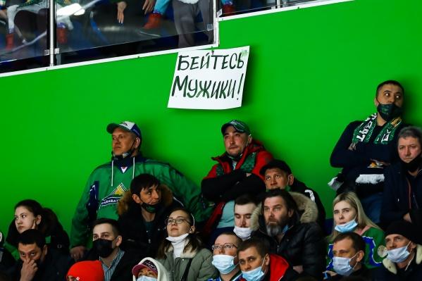 Уфимские болельщики ждут от клуба результатов, которыми он славился в былые времена