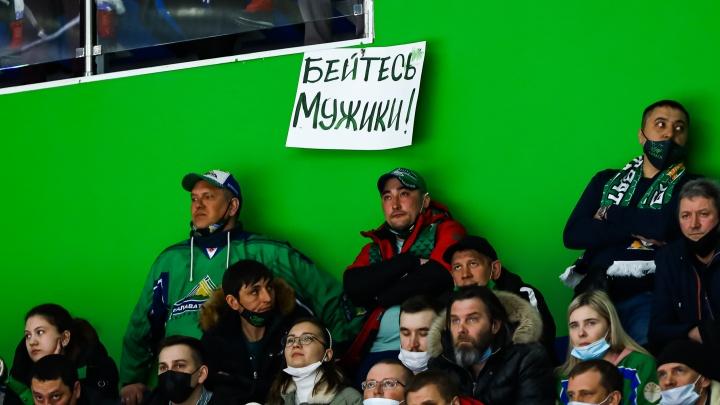 Что будет с «Салаватом Юлаевым»: эксперты — о «новом» руководстве уфимского хоккейного клуба